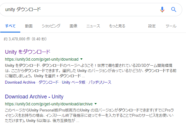 Unity Download Archive